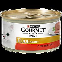 Gourmet Gold (Гурме Голд) Влажный корм для кошек Паштет с говядиной 85 г