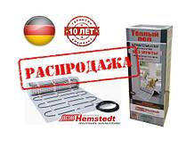 Кабельный теплый пол нагревательный мат Германия Hemstedt DH 12,0 m² 1800W под плитку