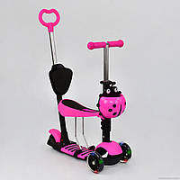 Самокат 5в1 А 24674 - 3010 Best Scooter РОЗОВЫЙ, колеса PU светящиеся