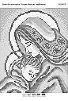 """Схема для вышивки бисером """"Мария с младенцем"""""""