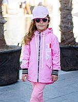 Куртка Ветровка с капюшоном детская для девочки розовая