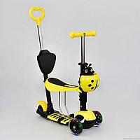 Самокат 5в1 А 24675 - 3020 Best Scooter ЖЕЛТЫЙ, колеса PU светящиеся