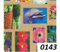 """Клеенка """"Lux"""" (Люкс), ламинированное покрытие (Турция) 1,4*20 м. Рисунок дельфины, цветы, маки в бежевом цвете"""