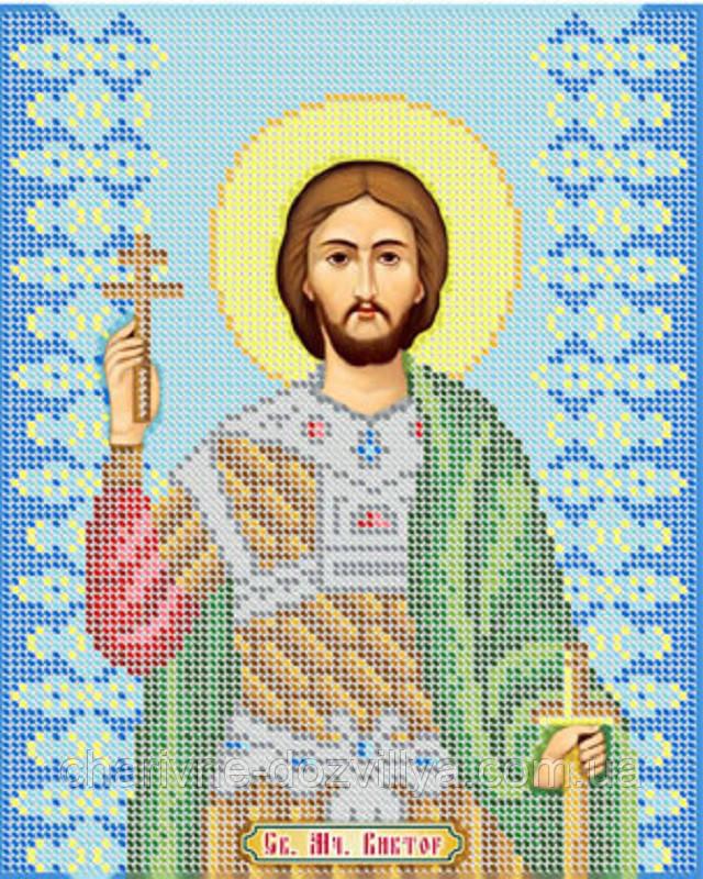 """Схема для вышивки бисером именная икона """"Святой Виктор"""""""