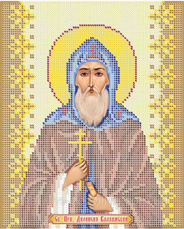 """Схема для вышивки бисером именная икона """"Святой Дионисий Валаамский"""""""