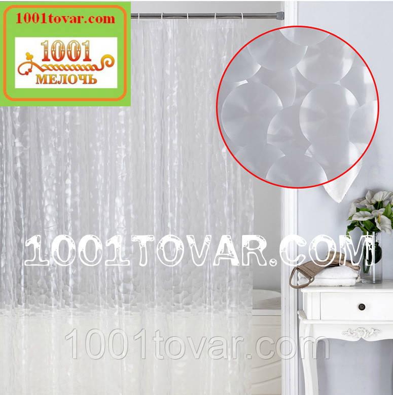 Силиконовая шторка для ванной комнаты с 3D эффектом, размер 180х180 см., бело-прозрачная