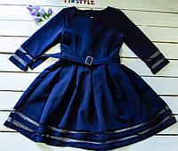 Нарядное школьное платье  для девочки на рост  128-146  см  синее