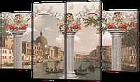 Модульная картина из частей Венеция ретро 114*66 см Код: W907