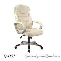 Компьютерное кресло Q-031 Signal