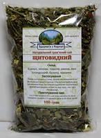 """Карпатський чай """"Щитовидний"""""""