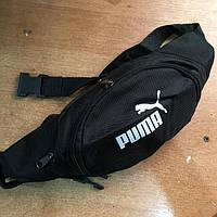 Бананка серая  Puma 2 отделения (Поясная сумка, Сумка на пояс, сумка на плечо), фото 1