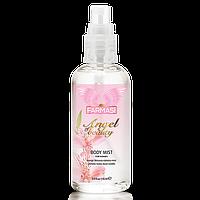 Женский спрей для тела Angel of Beauty Farmasi