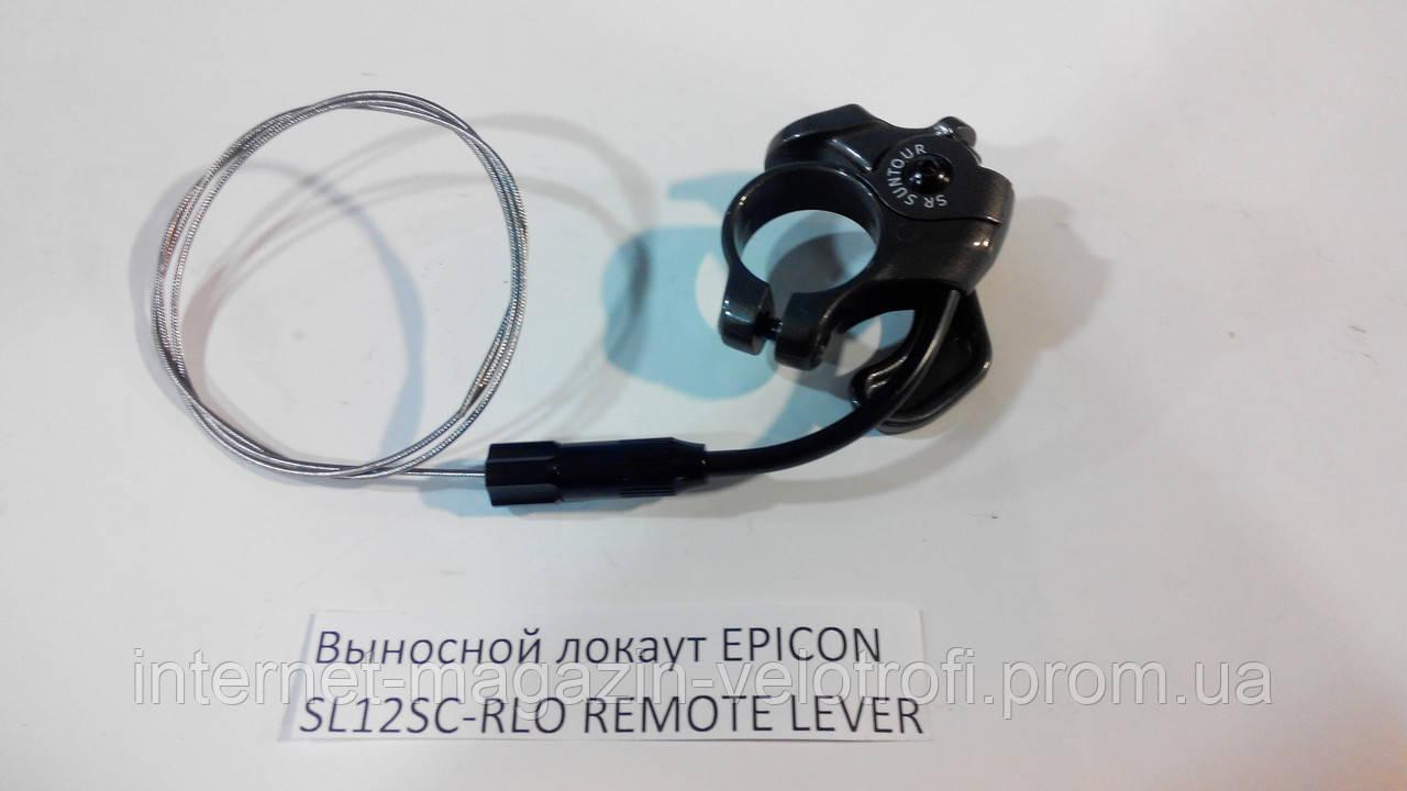 Механизм блокировки на вилке SL12SC-RLO REMOTE LEVER