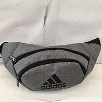Бананка серая Adidas 2 отделения (Поясная сумка, Сумка на пояс, сумка на плечо)