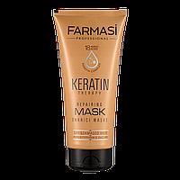 Маска для волос с кератином Keratin Therapy Farmasi