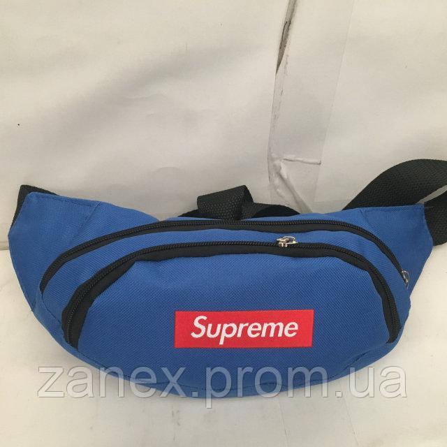 Бананка синяя в стиле Supreme 2 отделения (Поясная сумка, Сумка на пояс, сумка на плечо)