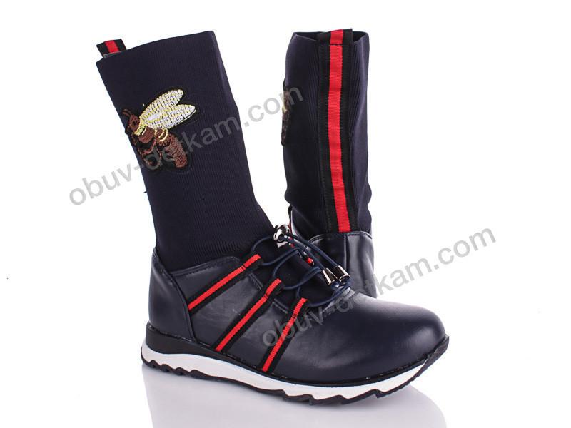 Демисезонные ботинки для девочки, с 32 по 37 размер, 8 пар, ТМ GFB