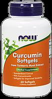 Куркумин / NOW - Curcumine Softgels (60 softgels)