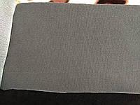 Потолочная ткань для обшивки авто тёмно-серый для обшивки потолков автомобиля ширина ткани 180 см