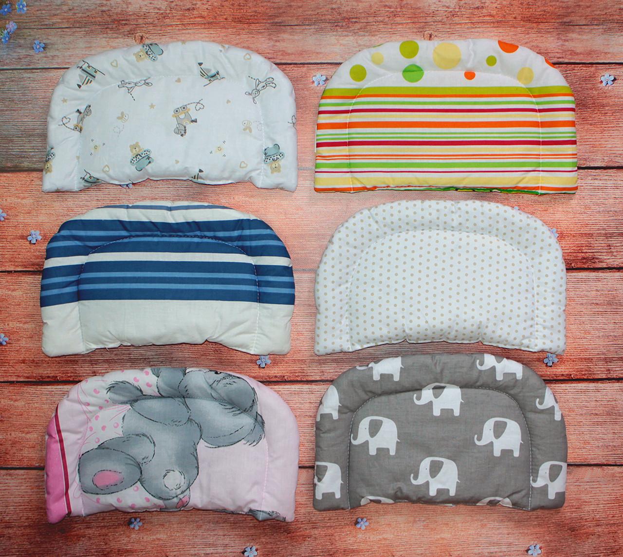 Подушка фигурная в коляску для новорожденных