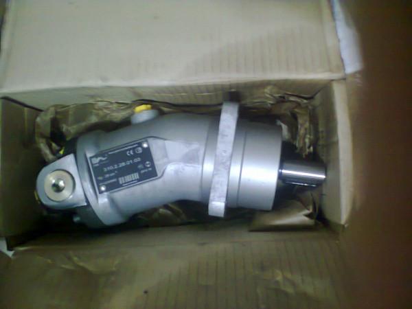 Аксиально-поршневой нерегулируемый гидромотор 310.12.00.00, аналог МГ3.12/32А, (вал - шлицевой)