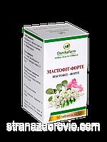 Мастофит-Форте ДаникаФарм , 90 тбл