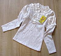 Распродажа! Детская блузка р.122,146