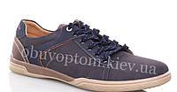 Туфли мужские Stylen Gard м. H 8560-7