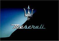 Если Вашего Maserati нет в нашем каталоге