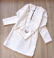 Копия Детское платье +сумочка р.128  Сабрина-2