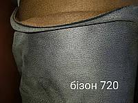 Автомобильная  ткань Bizon 720.