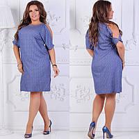bf512167b623 Потребительские товары: Платье осень зима 48 размер в Украине ...
