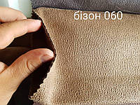 Автомобильная  ткань Bizon 060.