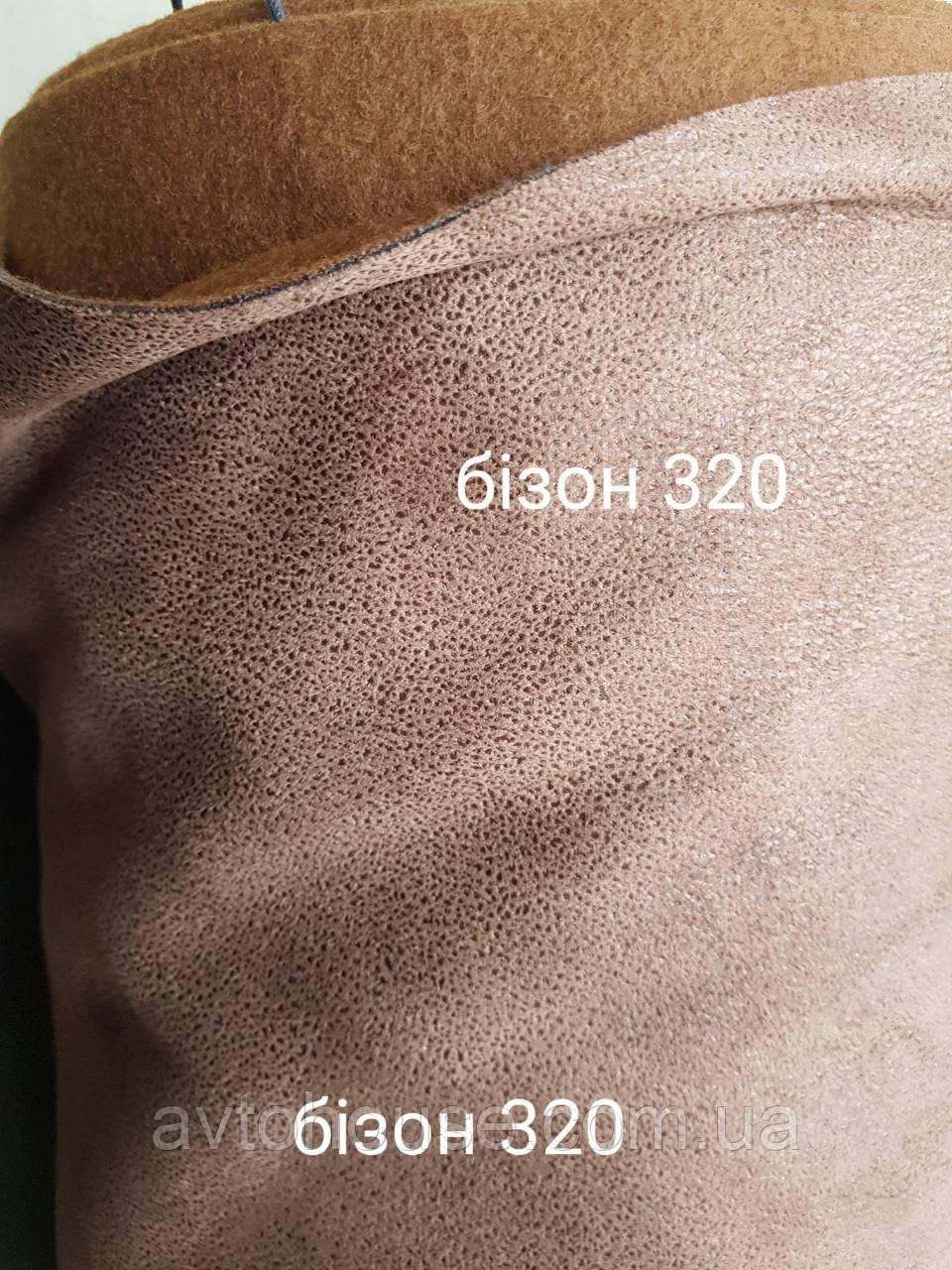 Автомобильная  ткань Bizon 320.