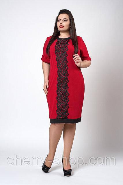 Стильне плаття з красивим мереживом рельєфним
