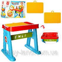 Столик дитячий конструктор з кришкою 2904