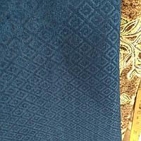 Автоткань для обшивки автосалонов автобусов ширина 150 см сублимация 037-синий, фото 1
