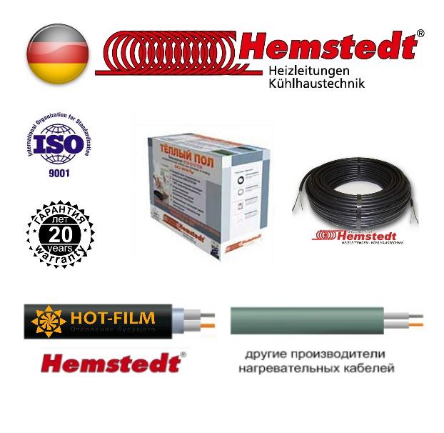 Греющий кабель Hemstedt BR-IM 2200ват 88м для кровли, пандусов, водосточки, жолобов, водосливов, криши