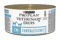 Purina (Пурина) VD CN Convalescence Влажный корм для кошек и собак при выздоровлении 195 г