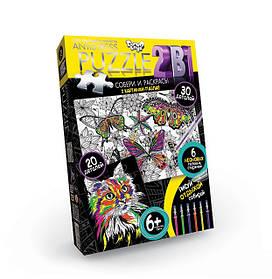 Набор пазлов Антистресс (2 шт.) на 30 и 20 деталей Danko toys (16)