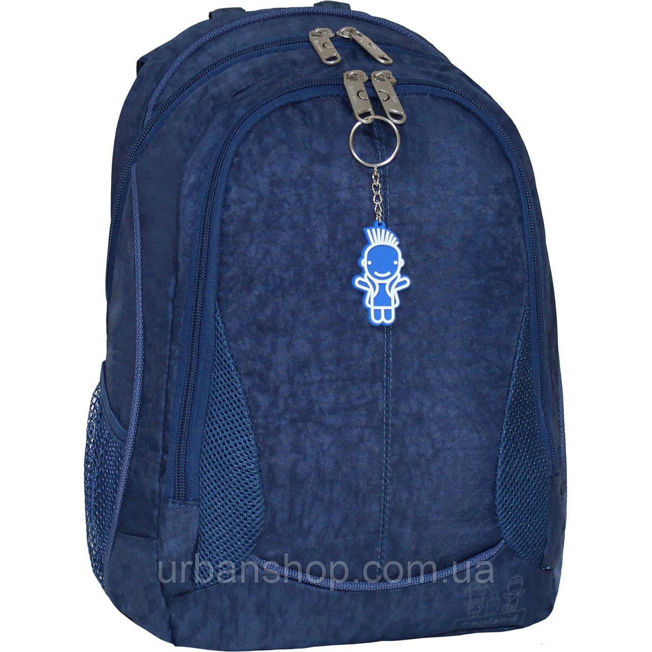 Украина Рюкзак Bagland Странник 17 л. 225 синий (0058470)