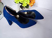 Жіночі туфлі синього кольору