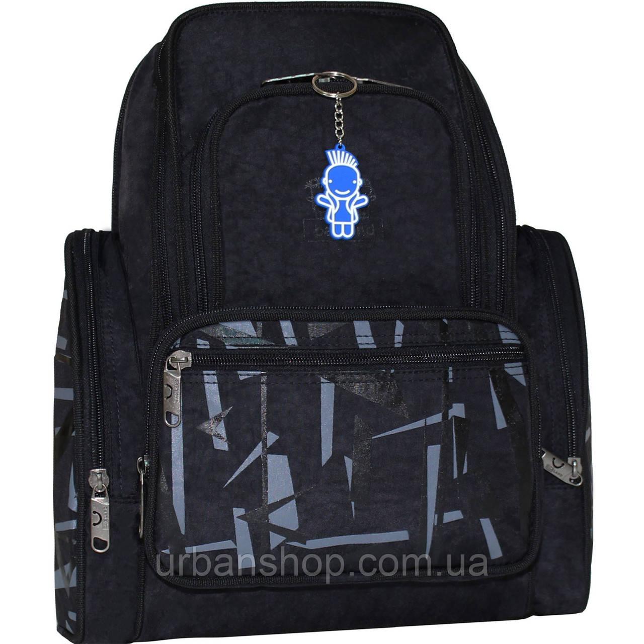Украина Школьный рюкзак Bagland Шумахер 16 л. Черный (0010170)