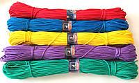 Шнур полипропиленовый вязаный. Диаметр 5 мм, длинна 100 м. Цветной, фото 1
