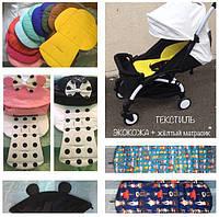 Сменный текстиль для коляски yoya.йойа и их аналоги