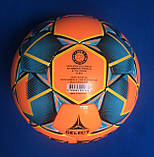 Мяч для футзала (мини-футбола) SELECT TORNADO FIFA (размер 4), фото 4