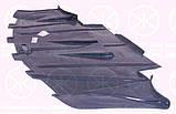 Защита двигателя Audi 100 С4 (91-94) пластик (FPS) 4A0863821AG, фото 2