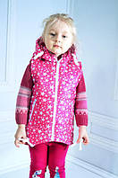 Малиновый жилет для девочки на рост- 98, 104, 110, 116, фото 1