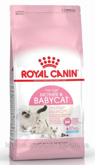 Корм для котят до 4х месяцев, беременных и кормящих кошек, 10кг Роял Канин MOTHER&BABYCAT