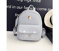 Рюкзак женский для девочек Кот + кошелек (серый), фото 1